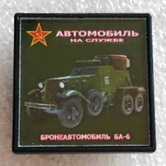 БА-6.png