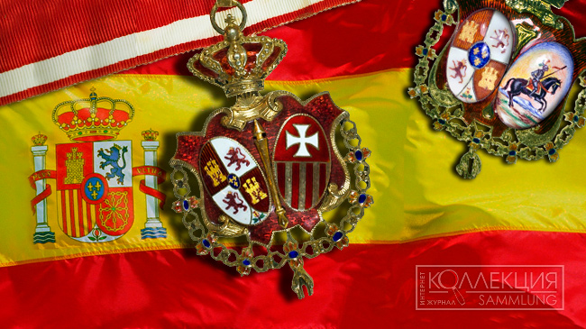 spain-badge-up.jpg