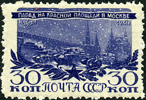 300px-Stamp_of_USSR_0973.jpg